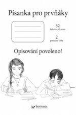 Písanka pro prvňáky