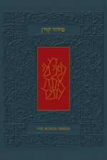 Koren Compact Sacks Siddur