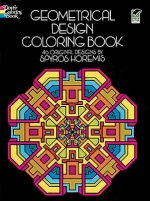 Geometrical Design Coloring Book
