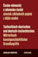 Česko-německý a německo-český slovník základních pojmů z dějin umění