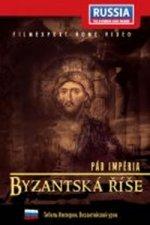 Pád impéria: Byzantská říše - DVD digipack