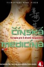 Čínská medicína 4. - Terapie pro 5 druhů nespavosti - DVD digipack