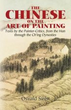 Chinese on the Art of Painting