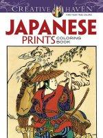 Creative Haven Japanese Prints