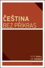 Čeština bez příkras