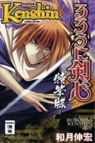 Rurouni Kenshin Cinema Edition