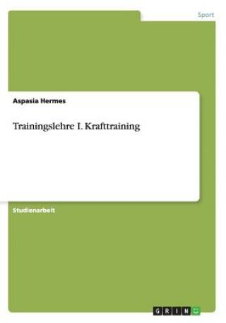 Trainingslehre I. Krafttraining