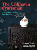 Unknown Craftsman: a Japanese Insight into Beauty