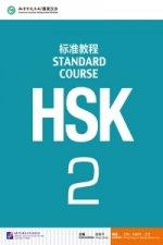 HSK Standard Course 2 - Textbook