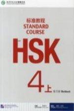 HSK Standard Course 4A - Workbook