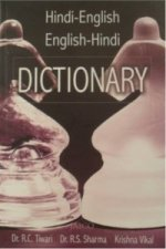 Hindi English English Hindi Dictionary