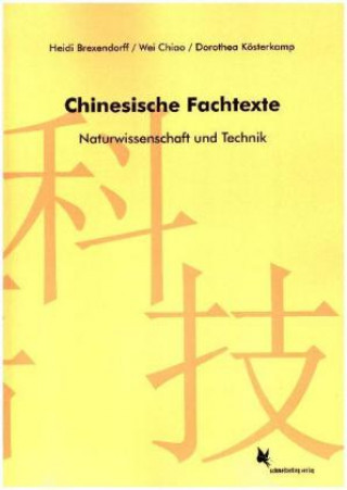 Chinesische Fachsprache