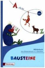 Bausteine Wörterbuch, Ausgabe 2014