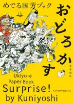 Surprise! by Kuniyoshi
