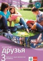 Klassnyje Druzja 3 Ruština učebnice