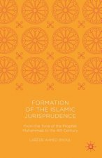 Formation of the Islamic Jurisprudence