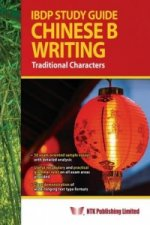 IBDP Study Guide Chinese B Writing (Traditional Characters)