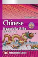 Chinese Argumentative Writing (Simplified Characters)