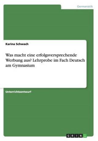 Was macht eine erfolgsversprechende Werbung aus? Lehrprobe im Fach Deutsch am Gymnasium