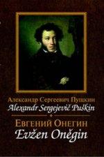 Evžen Oněgin/ Jevgenij Oněgin
