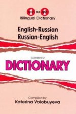 English-Russian & Russian-English One-to-One Dictionary.