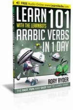 Learn 101 Arabic Verbs in 1 Day with the Learnbots