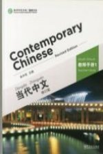 Contemporary Chinese Vol.1 - Teacher's Book