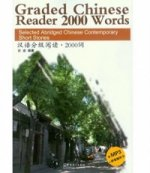 Graded Chinese Reader 2000 Words - Selected Abridged Chinese Contemporary Short Stories