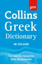 Greek Gem Dictionary