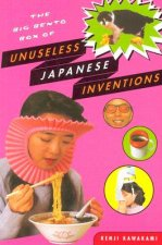 Big Bento Box of Unuseless Japanese Inventions