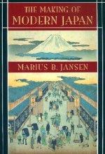 Making of Modern Japan