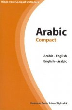 Arabic-English Compact Standard Dictionary