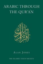 Arabic Through the Qur'an