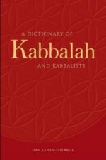 Dictionary of Kabbalah and Kabbalists