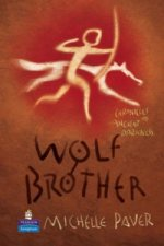 Wolf Brother (Hardcover Educational Edition)