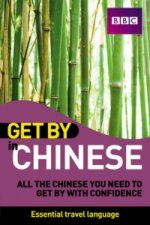 Get by in Chinese Book