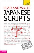 Teach Yourself Read and Write Japanese Scripts