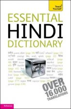 Teach Yourself Essential Hindi Dictionary