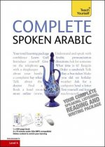 Teach Yourself Complete Spoken Arabic (of the Arabian Gulf)