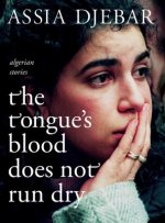 Tongue's Blood Does Not Run Dry