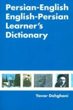 Persian-English English-Persian Learner's Dictionary