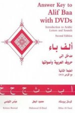 Alif Baa with DVDs