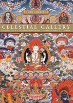 Celestial Gallery