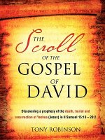 Scroll of the Gospel of David
