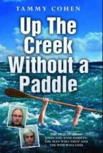 Up the Creek without a Paddle