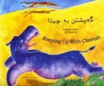 Keeping Up with Cheetah in Kurdish and English