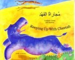 Keeping Up with Cheetah in Arabic and English