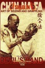 Shaolin Chin Na Fa