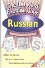 100 Word Exercise Book -- Russian