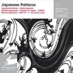Japanese Patterns, m. CD-ROM